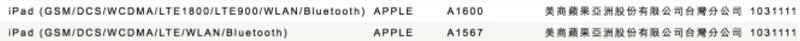螢幕快照 2014-11-17 下午4.48.04_resize copy 1