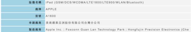 螢幕快照 2014-11-17 下午4.48.04_resize copy
