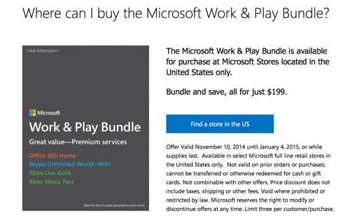f 545034 1 38 33 resize 微軟新方案 Office、Xbox、Skype服務全包