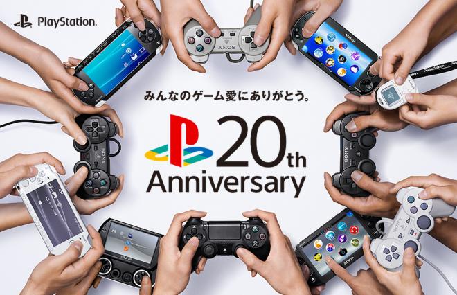 e89ea2e5b995e5bfabe785a7 2014 12 03 e4b88be58d885 52 33 Sony推PlayStation 20周年紀念PS4主機