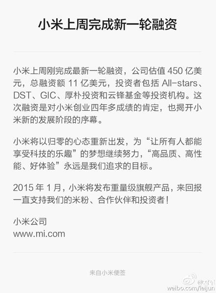 螢幕快照 2014-12-30 上午1.03.05_resize