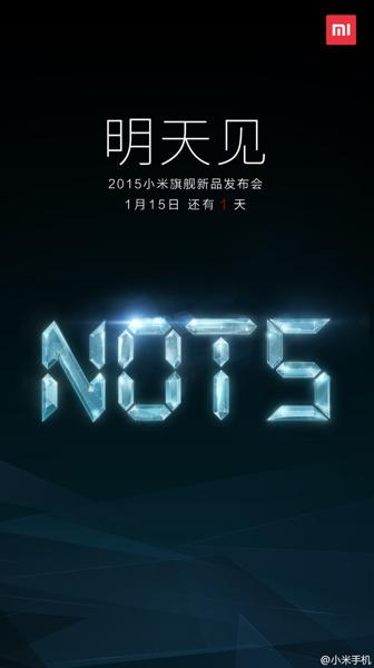 螢幕快照 2015-01-14 下午3.31.35_resize