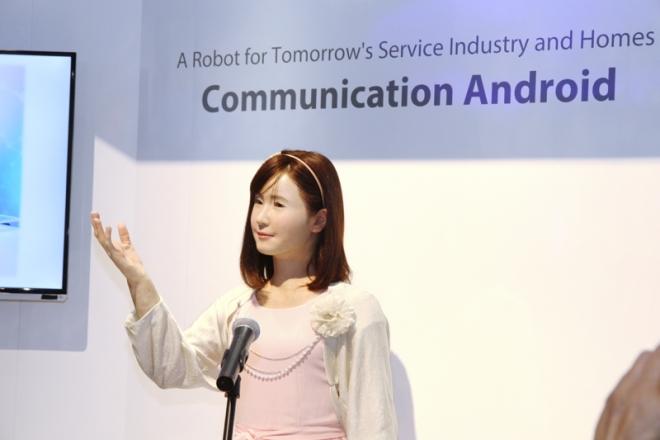 img 0697 resize 動眼看/Toshiba最像真人的仿生機器人Chihira Aiko