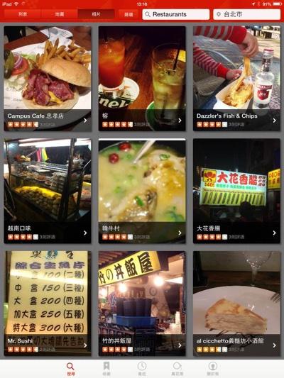 清單_平板_resize