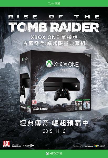 【消息稿圖片2】Xbox One 單機版古墓奇兵崛起限量典藏組 經典傳奇預購中_resize