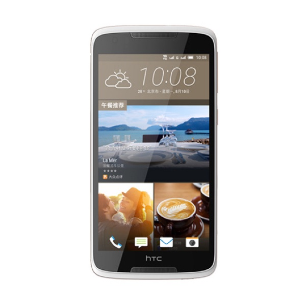 d828w white a527 resize HTC Desire 828雙網公開版 中國悄悄上市