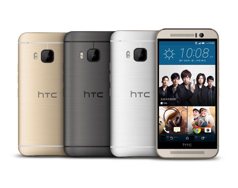 HTC One M9(s) 全色系_resize