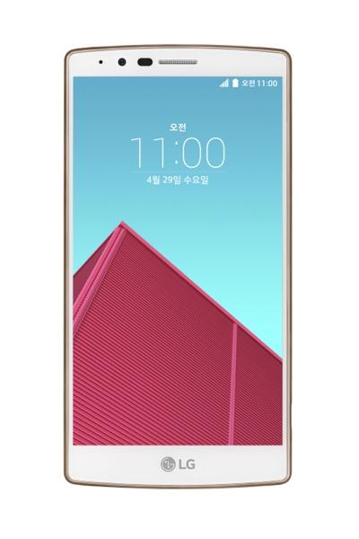 LG G4時尚新色「琉金白」,遠傳電信獨家專賣,單機售價NT$20,900元(32GB),搭配遠傳全新4G絕配方案月付1,399元,限時優惠專案手機只要1,990元,隨貨贈送原廠電池充電組_resize