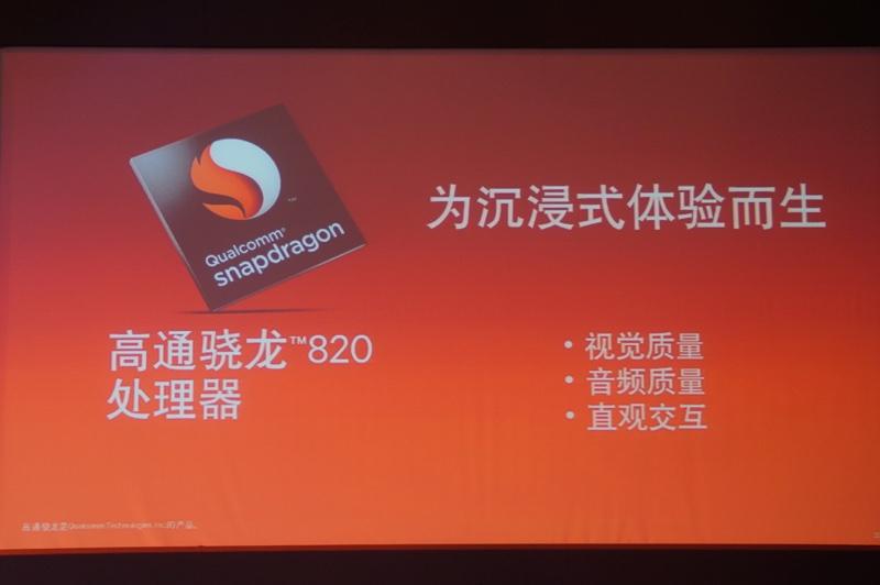 dsc09125 resize 觀點/我們怎麼看Snapdragon 820即將進入市場?