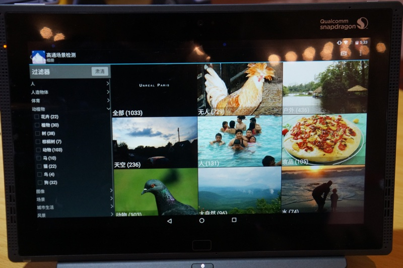 dsc09162 resize 觀點/我們怎麼看Snapdragon 820即將進入市場?