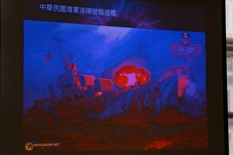 dsc01313 resize 《戰艦世界》泛亞洲科技樹 首推中華民國洛陽艦