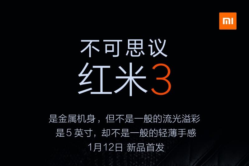 redmi 3 resize 紅米手機3確定1/12亮相 採用金屬機身