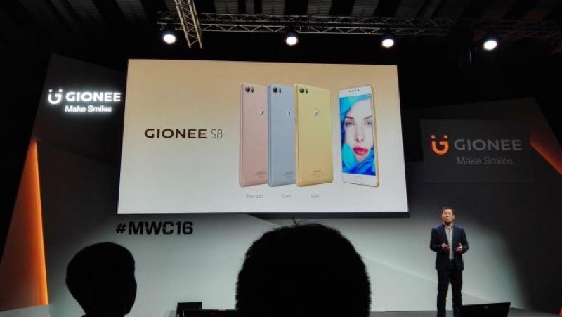 1456150834874 1031192325 575px resize 金立輕薄新機Elife S8發表 螢幕可識別壓感