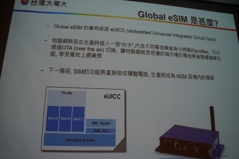 dsc02141 resize 台哥大鎖定物聯網發展 搶攻eSIM市場