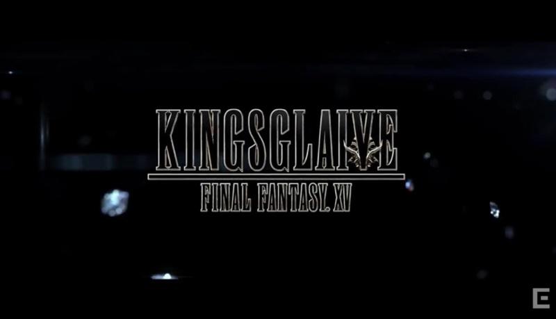 0001352782 resize 補強劇情 《Final Fantasy XV》推衍生動畫作品