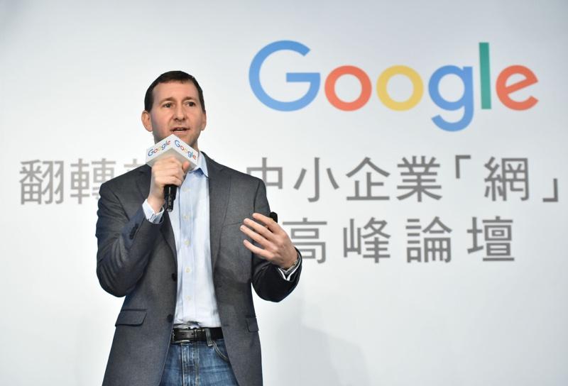 _圖二_ Google亞太區中小企業董事總經理 Kevin O'Kane以全球視野剖析台灣中小企業在網路世代下的機會和優勢_resize