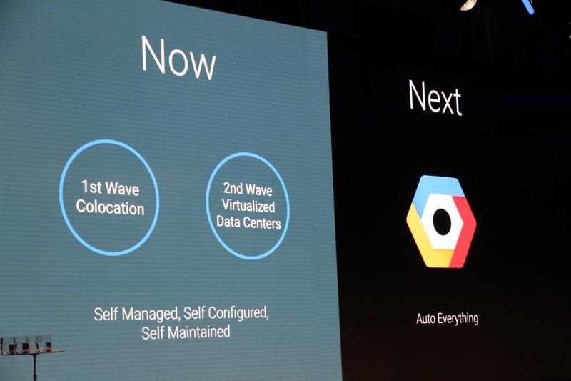 img 0438 resize Google擴大雲端服務 強化加密、機器學習