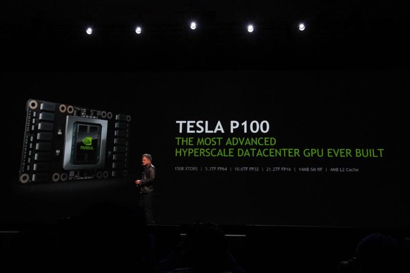 img 0081 resize 首款應用Pascal架構加速卡 Tesla P100揭曉