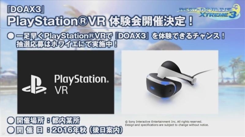 434a9830a473a89 resize 《生死格鬥:沙灘排球3》VR版 10月登上PS VR