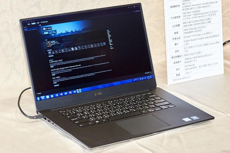 e794a2e59381e59c96 precision 15 5000 resize1 微軟放寬限制 Skylake處理器仍可「安全」用於舊版Windows
